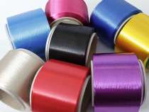 ITC Moves Ahead on Dumping Petition From Polyester Fiber Producers
