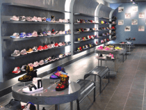 The Week in Footwear: Sports Zone Elite Files for Chapter 11