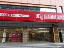 JD.com Positions to Take on Amazon in theUS