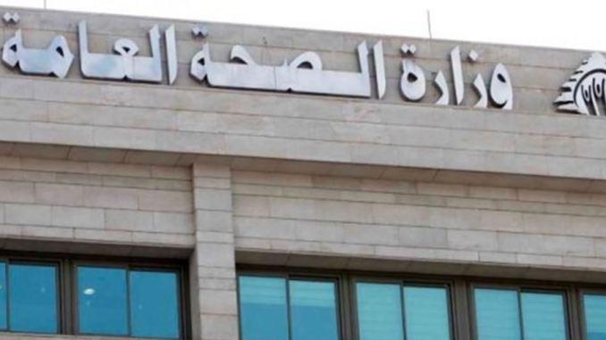 """وزارة الصحة: """"تسجيل 302 حالة جديدة مُصابة بفيروس """"كورونا"""" و21 حالة وفاة."""