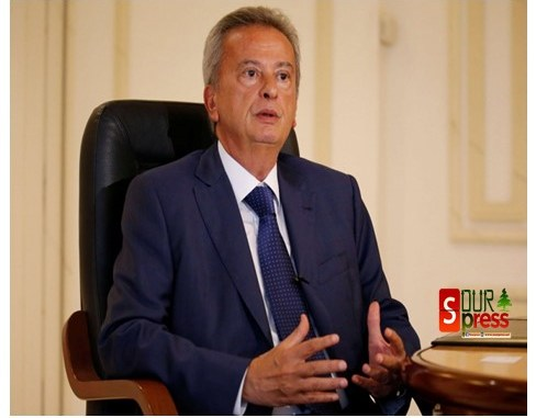 هل تمَّ توقيف مساعدة حاكم مصرف لبنان؟!