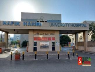 90 حالة كورونا في مستشفى رفيق الحريري الجامعي.