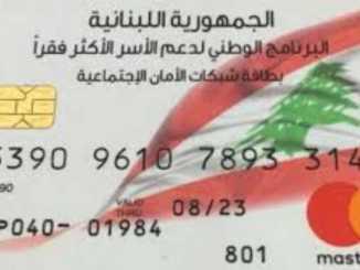 هذا عدد العائلات المستفيدة من البطاقة التمويلية... وهذه كلفتها.