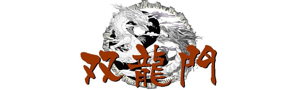 souryu-title