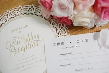 結婚式の招待状の欠席理由