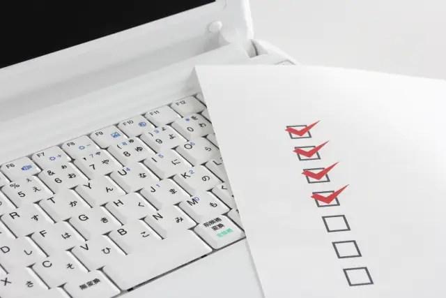 初心者のためのブログリライト法の実践編