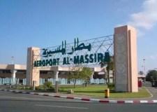 مطار أكادير يسجل اعلى ارتفاع على مستوى التنقلات الوطنية