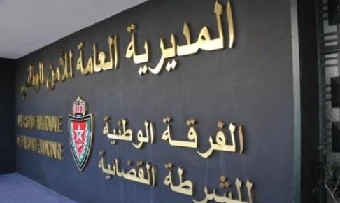"""مصير ضابط شرطة بتيزنيت """"حيح"""" على الجيران"""
