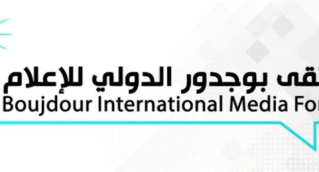 بوجدور: ملتقى دولي للإعلام ودوره في تسويق الموروث الثقافي الحساني