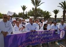 """أطباء سوس ماسة يحتجون ويتوعدون الوزارة بطرق نضالية """"غير مسبوقة"""""""