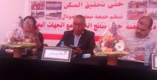 بالفيديو: ضحايا الهدم بسفوح الجبال بأكادير يتوصلون إلى حل مع السلطات