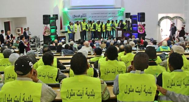 """جمعية العهد الجديد تنظم النسخة الثانية من مهرجان تتويج """" صناع الجمال"""""""