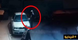 شاهد فيديو سرقة سيارة مستشار جماعي بأكادير