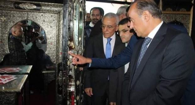 ندوة تيميزار: صياغة الفضة والتعدين بالمغرب