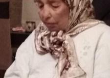 هيئة المساواة وتكافؤ الفرص ومقاربة النوع بوزان تعزي عائلة البوزيدي