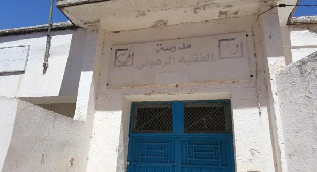 شعار وإجراءات الدخول المدرسي تتكسر أمام مدخل مدرسة الفقيه الرهوني بوزان