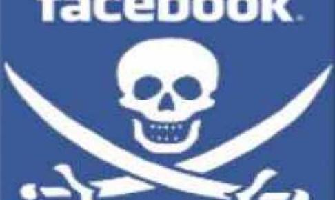 مشاداة بدأت بالفيسبوك وانتهت بالقتل بأيت ملول