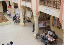 مديرية وزارة التربية بزاكورة توجه تلاميذها مبكرا نحو مستقبلهم الدراسي