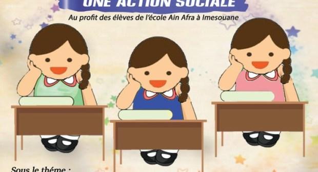 أكادير: طلبة ماستر التواصل المؤسساتي بالجامعة الدولية في حملة بإمسوان لمحاربة الهدر المدرسي وسط التلميذات