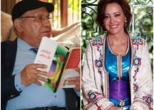 صالون أسماء بنكيران يكرم بأكادير شاعر القمر الأحمر وسفيرة الطرب العربي