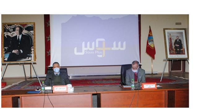 المجلس الإقليمي لطاطا يصادق على إنجاز عدد من المشاريع التنموية والاجتماعية