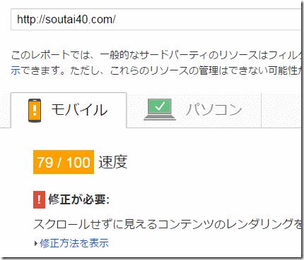 20150614_speed1