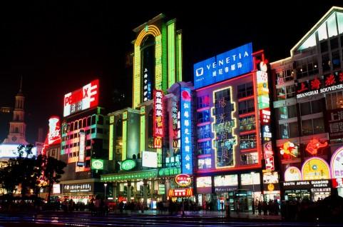 上海の繁華街