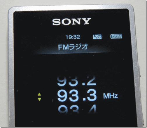 20160404_fmradio1
