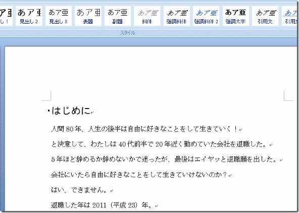 20160926_mybook1