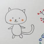ブログで使用するかもしれないイラストを描く勉強を開始