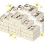 小規模企業共済に正式加入した【年利1.0%】