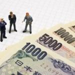日本の年金制度に組み込まれている素晴らしいインフレ対策