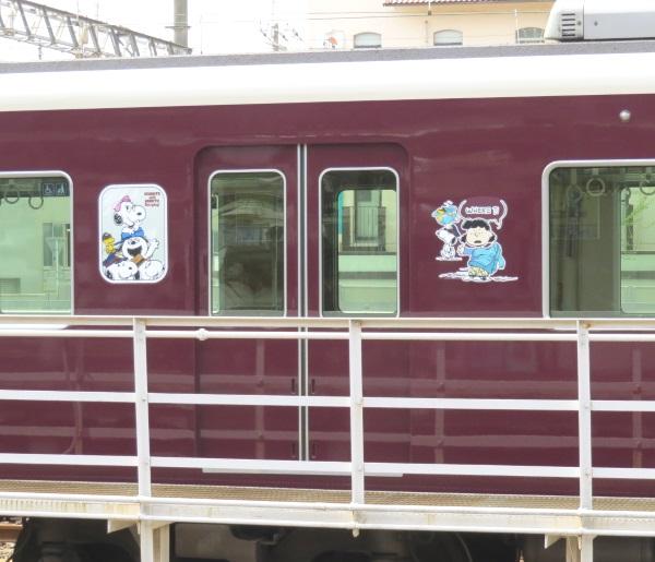スヌーピー電車