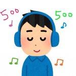 【プライム会員限定】「Amazon Music Unlimited」無料体験に登録するだけで500ポイントもらえる