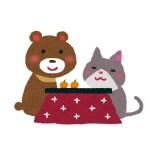 セミリタイアブログ納会2018
