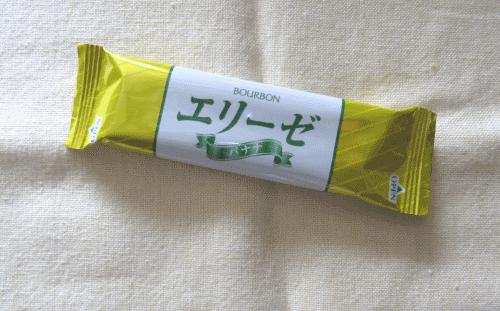 エリーゼ・バナナ(個装)