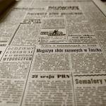 新聞に軽減税率「8%」が適用されないケース