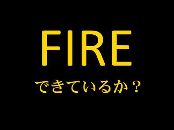 Can you FIRE?