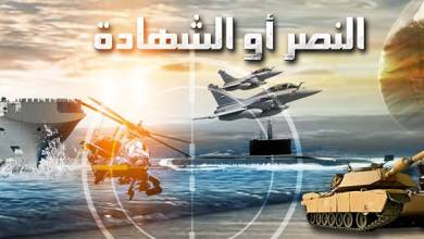 إصابة واستشهاد ضابط و14 آخرين في هجوم إرهابي بشمال سيناء