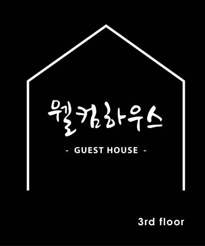 Welcome House Suwon Hotels