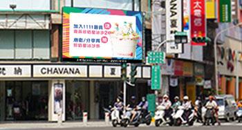 南臺灣LED電視牆廣告-1111人力銀行南臺灣-提供徵才資訊、業務服務諮詢與企業異業合作