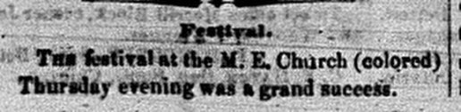 August 14, 1869. Commercial.