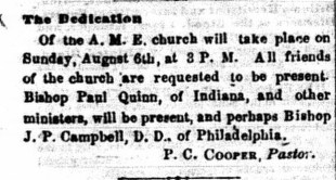 July 30, 1871. Commercial.