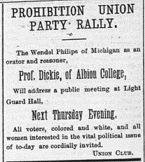 march221884commercial