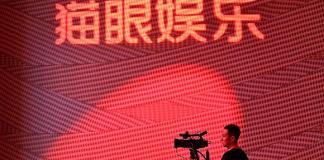 Maoyan Entertainment's first-half revenue was ¥1.98bn, up 4.7% year on year