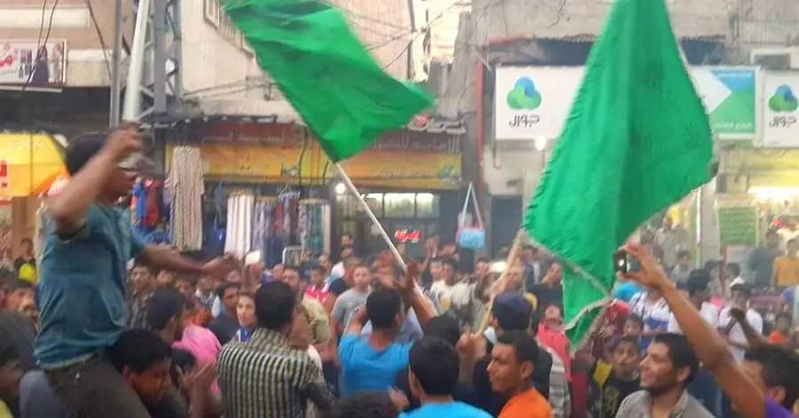 Palestinians celebrating in Gaza.