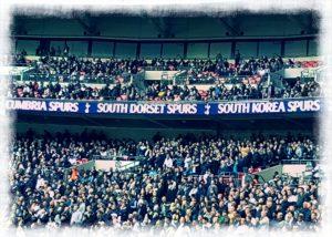 SDS Stadium