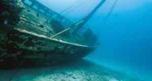 Sunken Treasure Ships