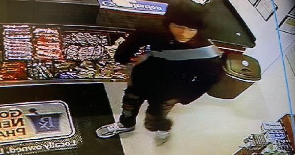 Suspect -pharmacy-robbery