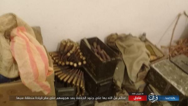 Teroristi ISIS útočia na základňu LNA v južnej Líbyi, zachytávajú množstvo zbraní (fotografie)